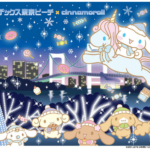 「デックス東京ビーチ2018冬」シナモロールコラボ情報