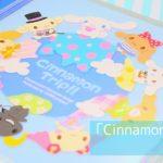 OSTER projectさんと奥村先生が語る「Cinnamon Trip!!」制作秘話