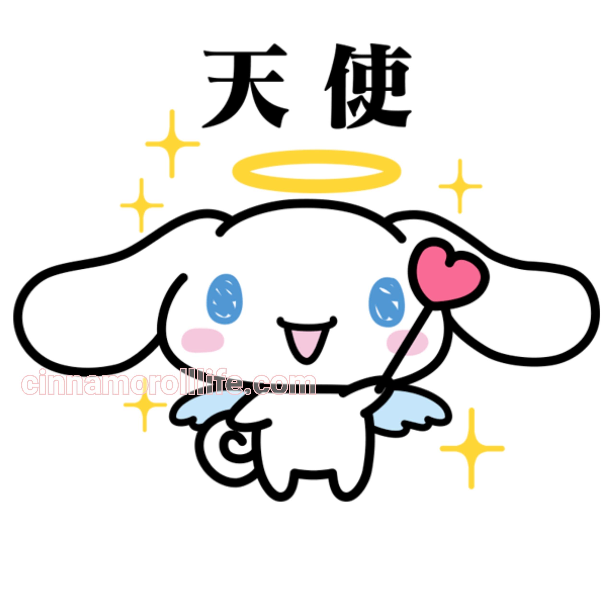 「シナモロール エンジョイアイドル」スタンプの画像